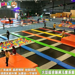 樂圖室內大型組合兒童蹦蹦床大型蹦床樂園設備