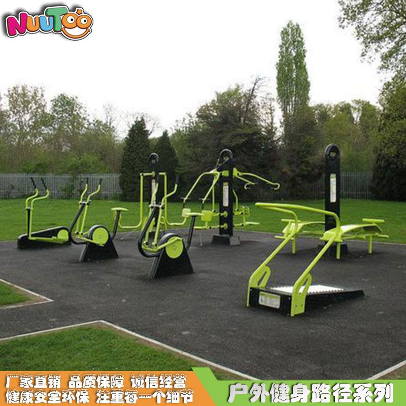 柔韌訓練小區戶外健身器材報價廠家_樂圖非標游樂