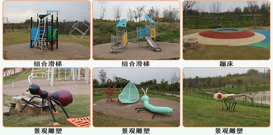 红山体育公园+非标游乐项目+组合滑梯_05