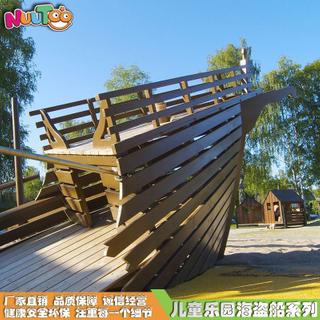 木質海盜船游樂設施_樂圖非標游樂