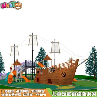 三峽廣場海盜船海盜游樂場價格廠家_樂圖非標游樂