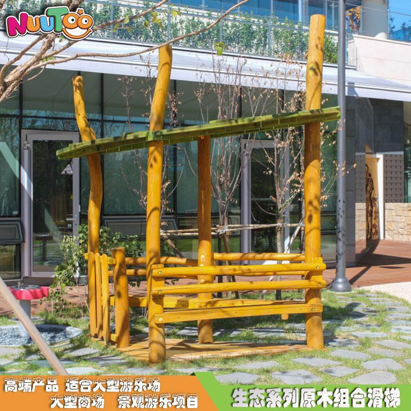 木生态系列组合滑梯主图15