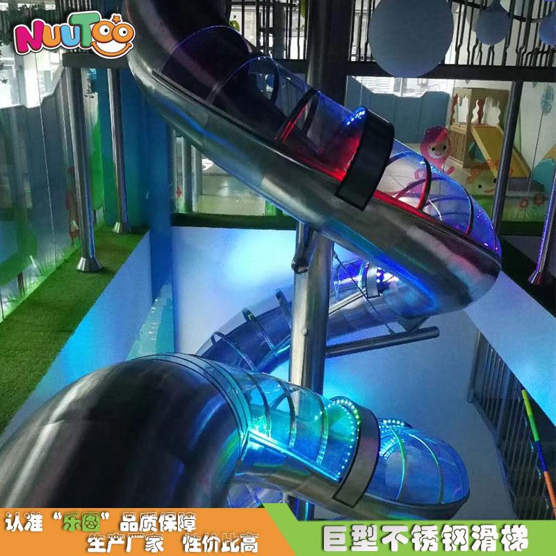 東莞龍鳳山莊戶外不銹鋼滑梯價格_樂圖非標游樂設備