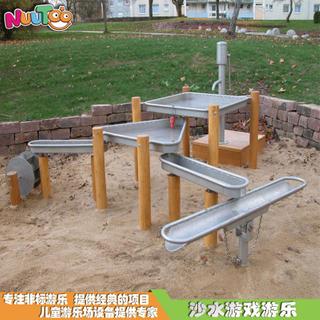 木制沙水游戲非標游樂組合沙盤玩具