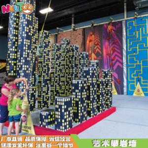 攀岩墙 攀岩装备 儿童攀岩定制厂家