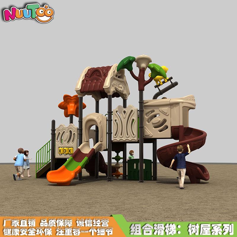 组合滑梯+游乐设备+小博士+滑梯+树屋系列LT-HT010(1)