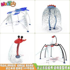 水上乐园戏水小品 水上游乐配套设施有什么新款式?