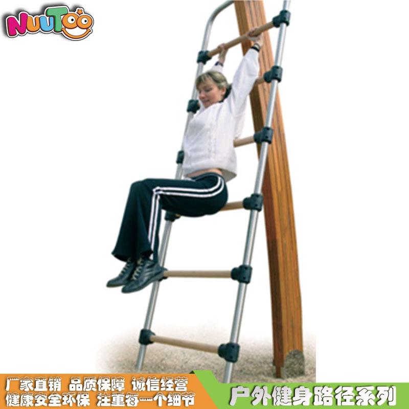 綜合多功能室外健身器材_樂圖非標游樂