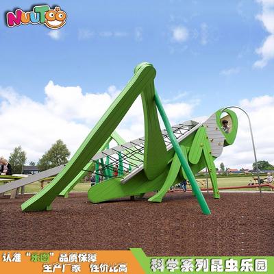 科學昆蟲組合非標游樂設備 蝗蟲組合滑梯 兒童戶外游樂設施