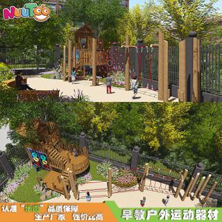 戶外木制組合樂園 兒童滑梯 木質兒童游樂