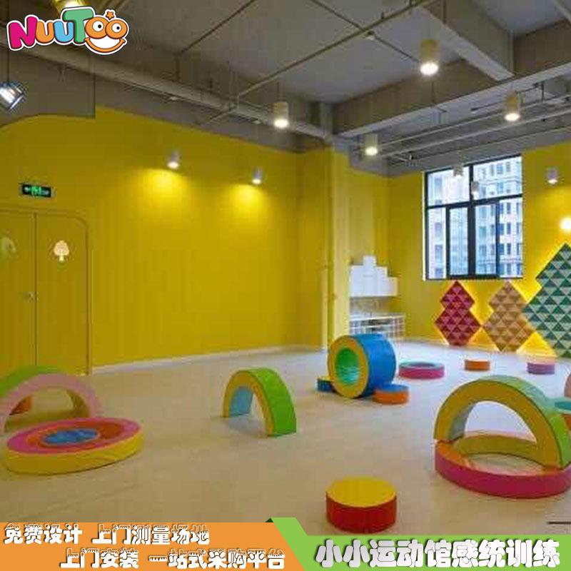 儿童乐园+软体玩具+小小运动馆 (10)