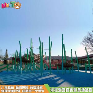木桩迷宫吊篮综合非标游乐场新设备