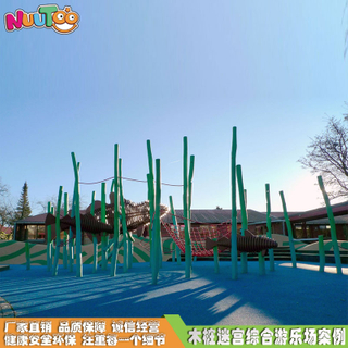 木樁綜合迷宮戶外游樂場設備_樂圖非標游樂