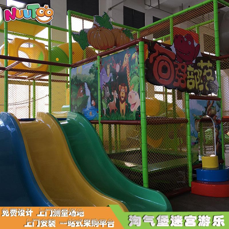兒童樂園淘氣城堡 淘氣堡迷宮定制游樂設備LE-TQ002
