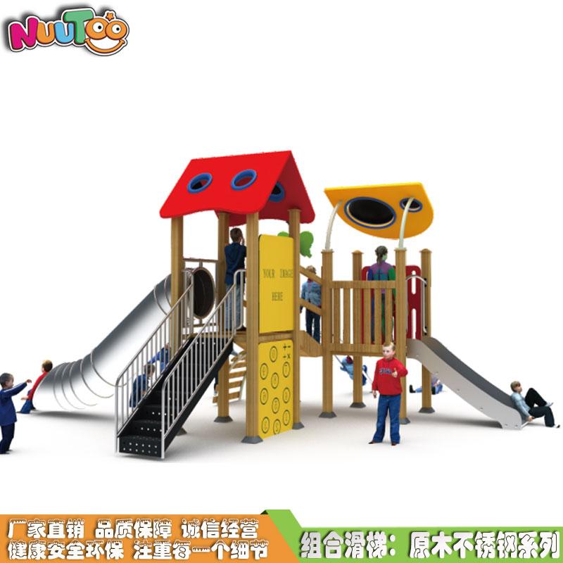 组合滑梯+游乐设备+小博士+滑梯+原木滑梯+不锈钢组合滑梯LT-HT022(2)