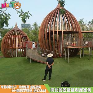 固安核桃树屋组合滑梯 儿童乐园非标游乐设备