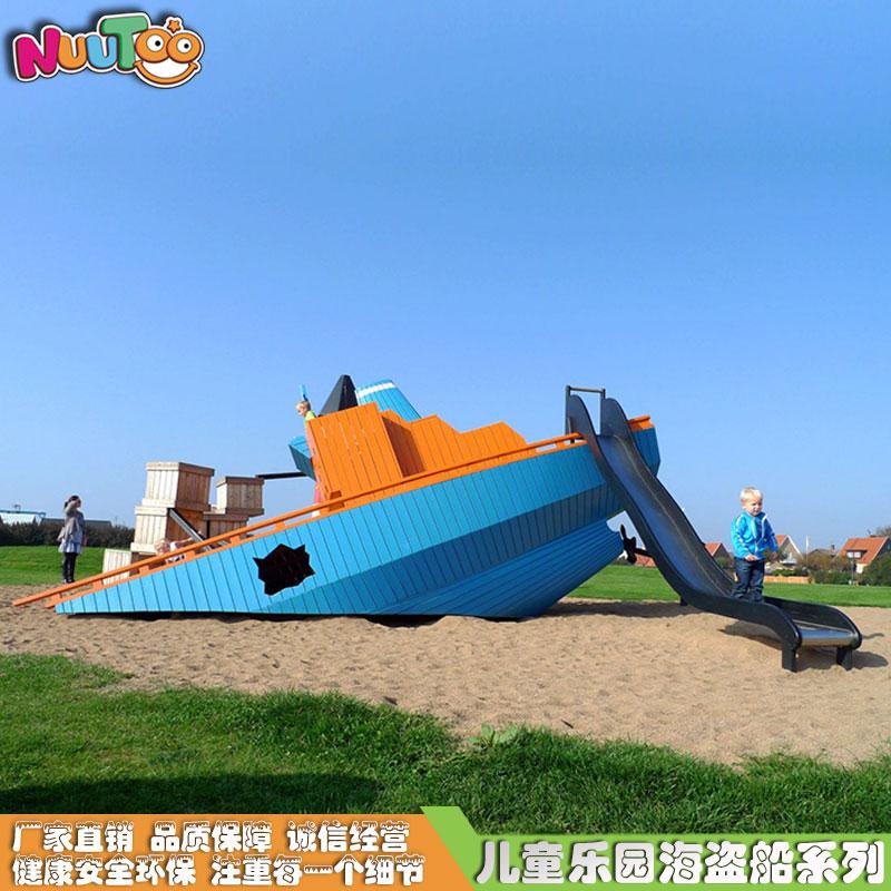 海盜船滑梯 海盜船滑梯 戶外大型游樂設備定制LE-HD005