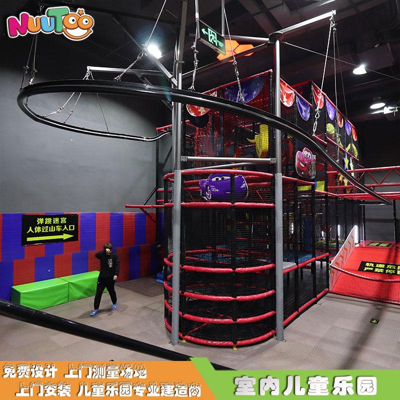 室内儿童乐园+儿童游乐厂家+淘气堡-(55)