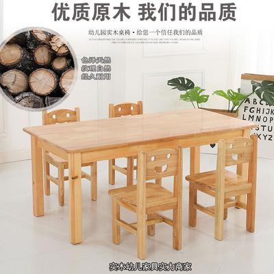 幼兒園家具木質桌凳兒童實木椅子幼兒園靠背幼兒園專用木頭椅子實木家用
