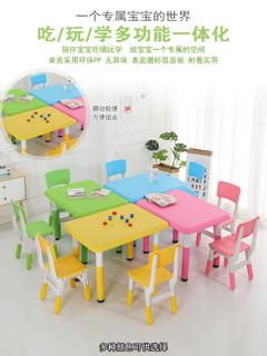 塑料升降正方桌幼兒園桌椅套裝多色可選寶寶學習桌椅塑料游戲桌椅
