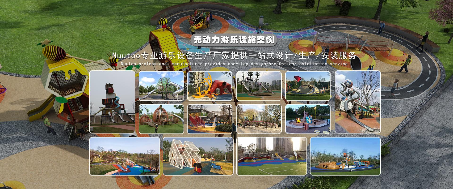 乐图户外非标游乐设备+组合滑梯+不锈钢滑梯+室内儿童乐园设备