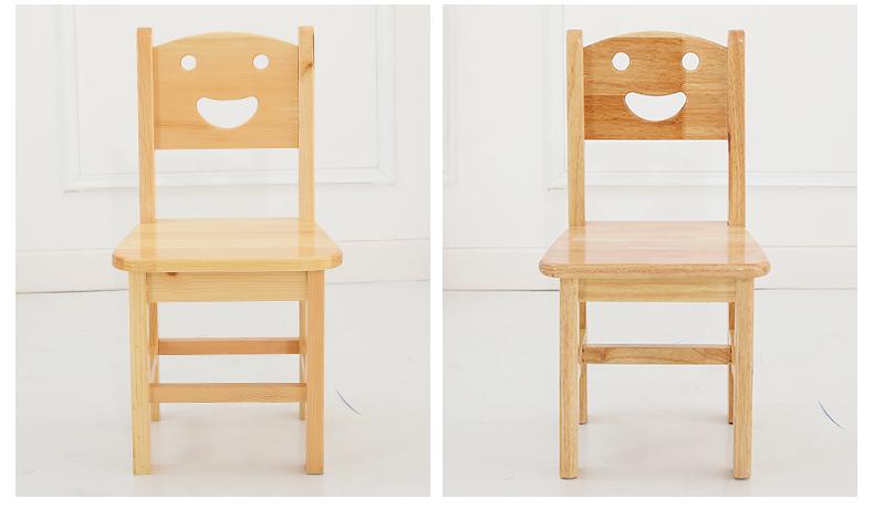 实木椅子详情_16