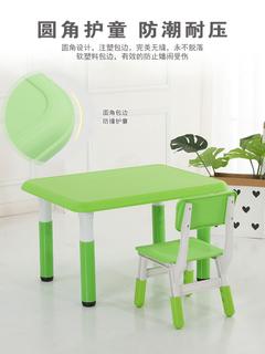 幼兒園桌子塑料長方形兒童桌子可升降桌椅套裝學齡前兒童家用加厚