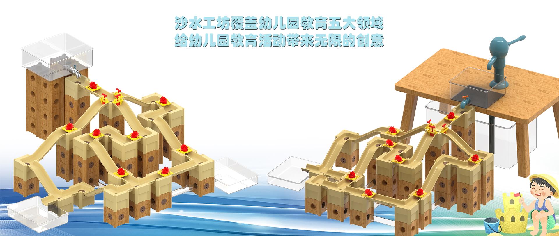 小型水上游樂設備
